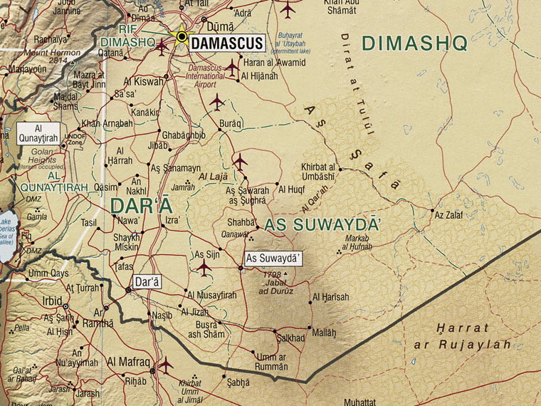 Syria 2004 CIA Map Jabal Al Druze