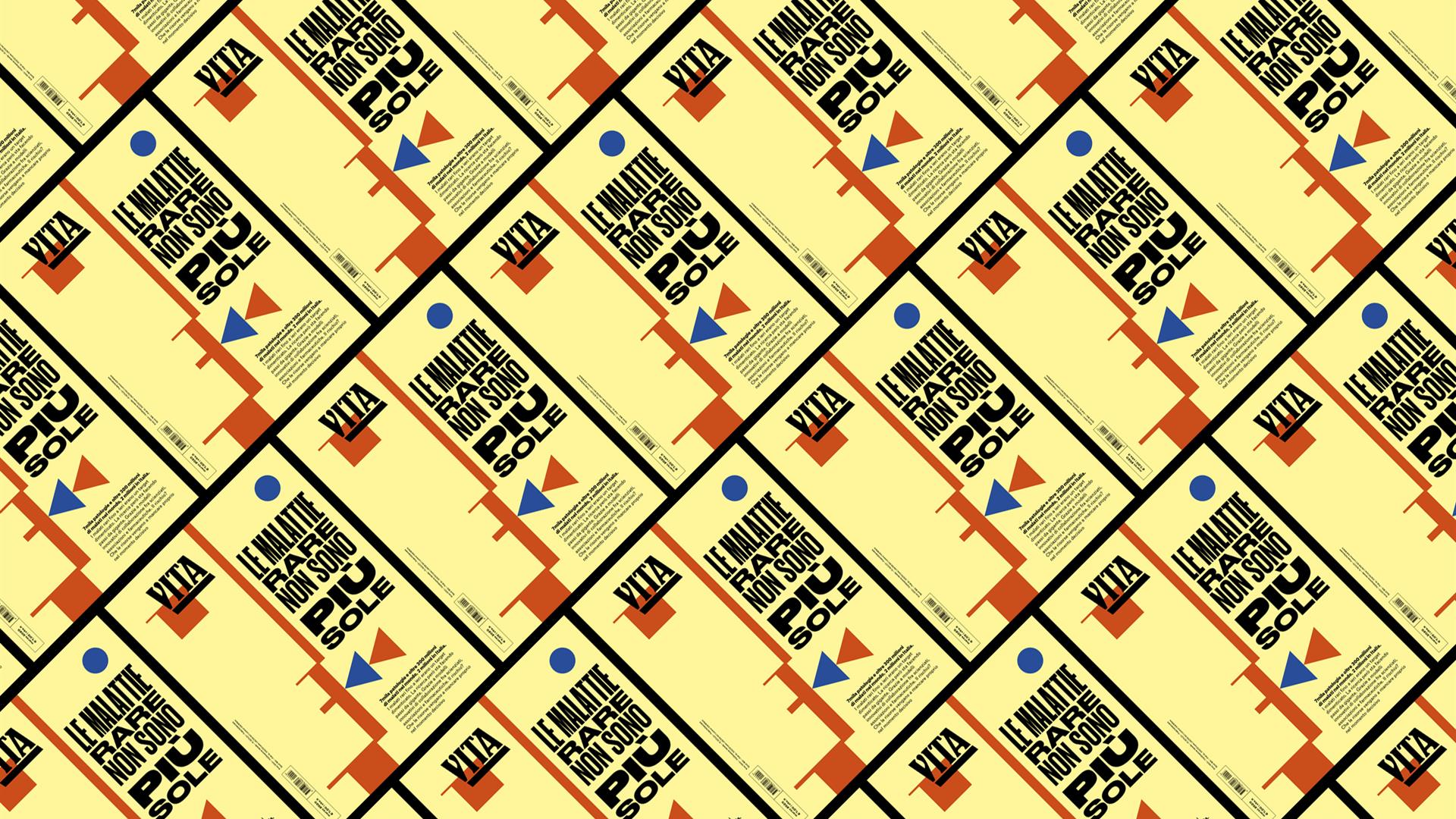 PATTERN Cover03 2020 WEB