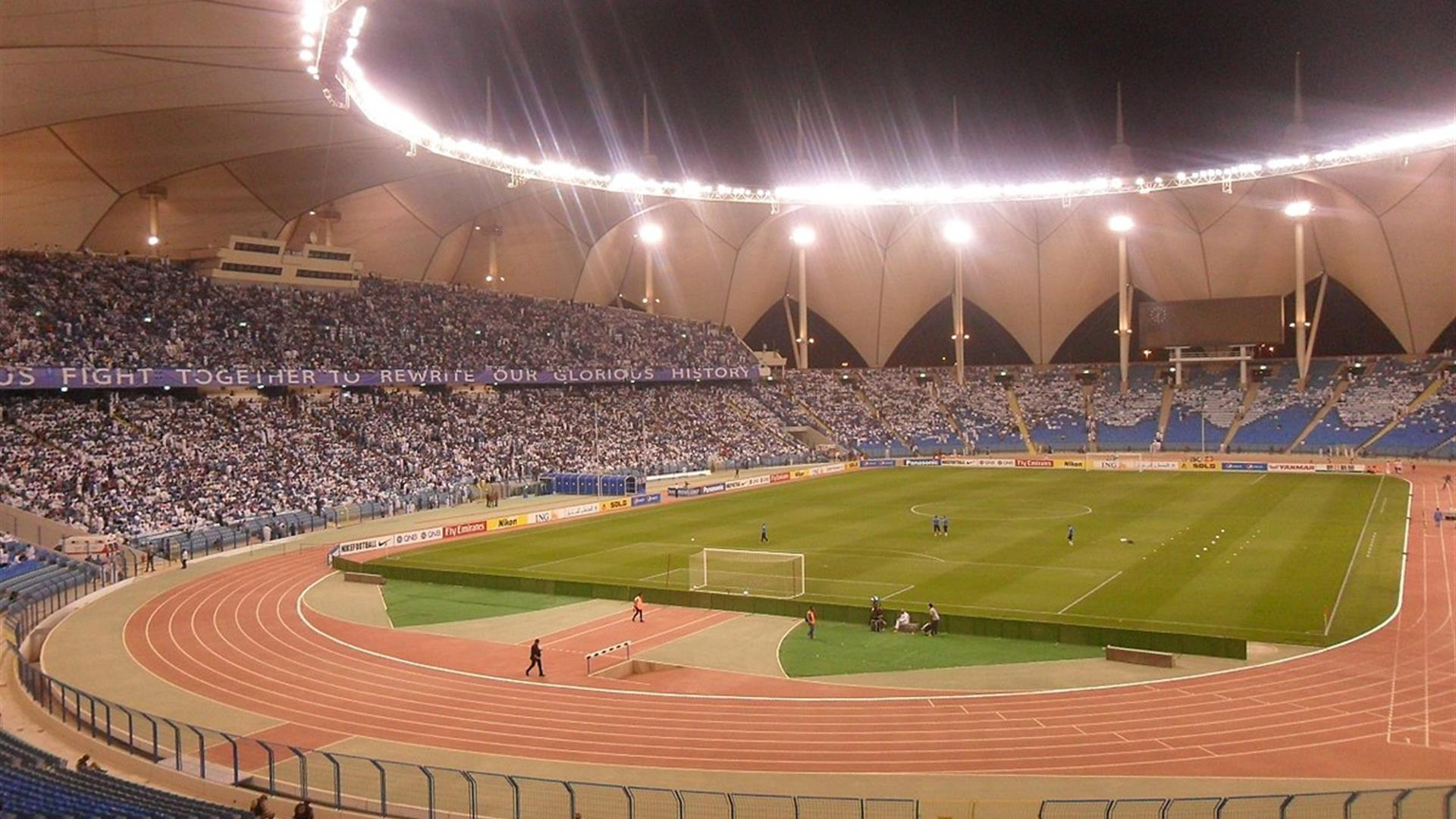 King Fahd International Stadium, Riyadh, Saudi Arabia, April 2014 WIK Ipedia