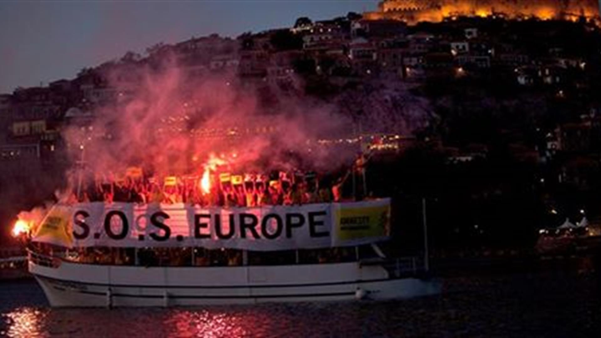 Lesvos Red SOS Boat