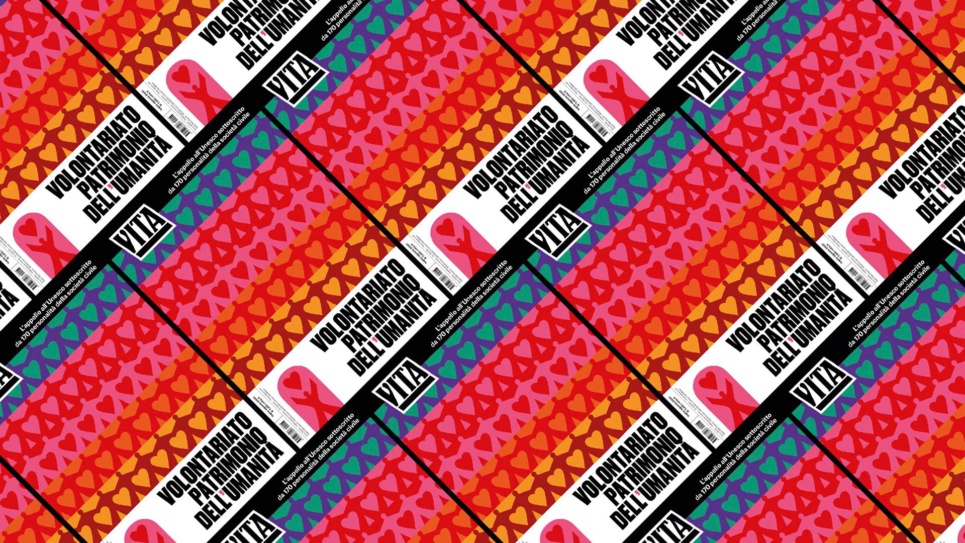 PATTERN Cover2021 08 WEB