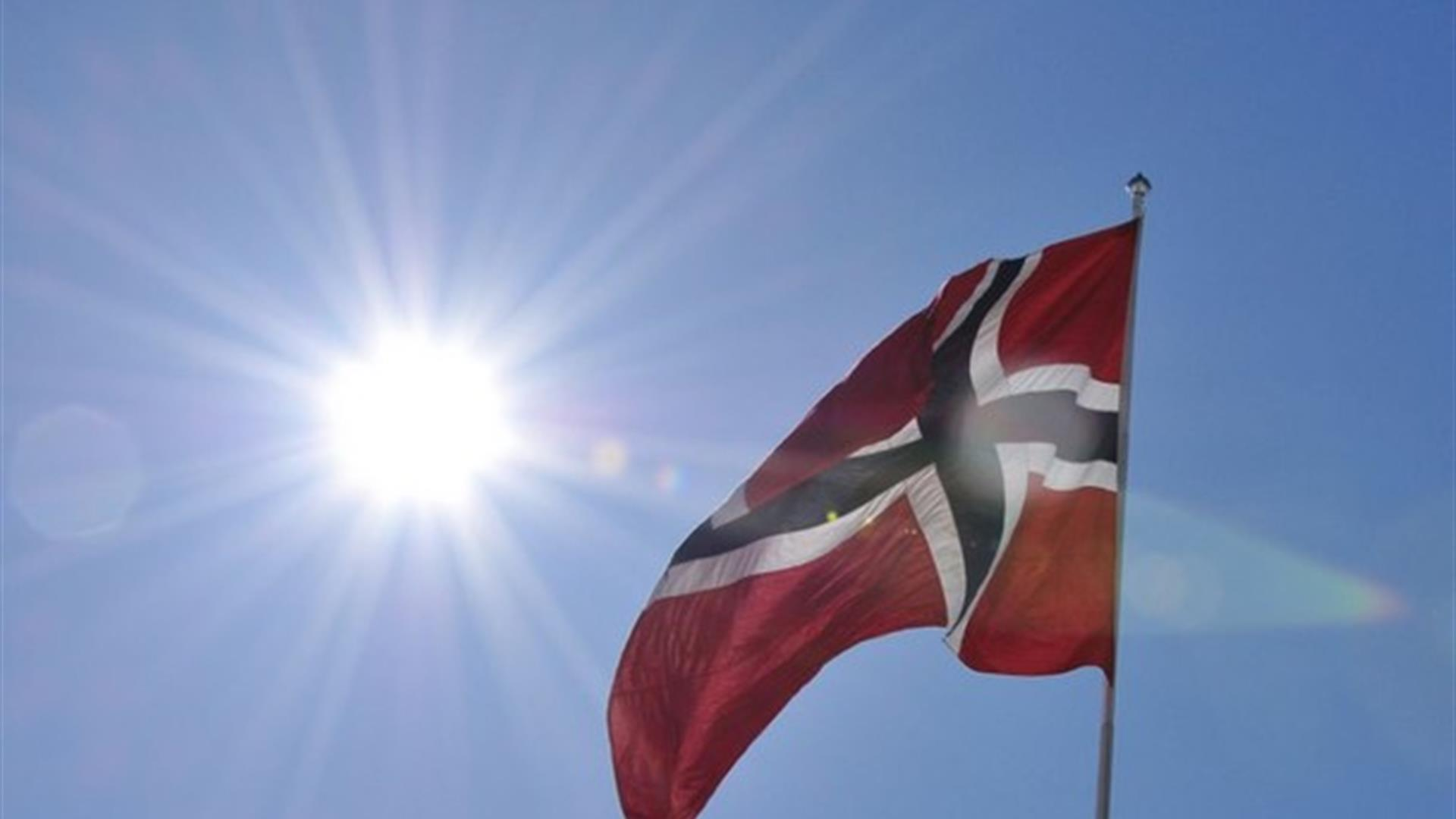 Norway Flag Sun Orig Full Sidebar
